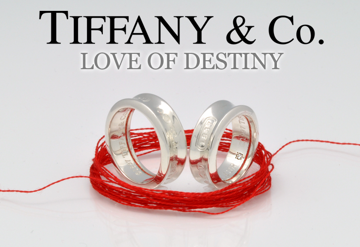 TIFFANY&Co.(ティファニー) LOVE OF DESTENY〜運命の赤い糸〜1837ペアリング レディースダイヤ入りVer.( 赤い糸+刻印+ラッピング無料)※商品代引不可